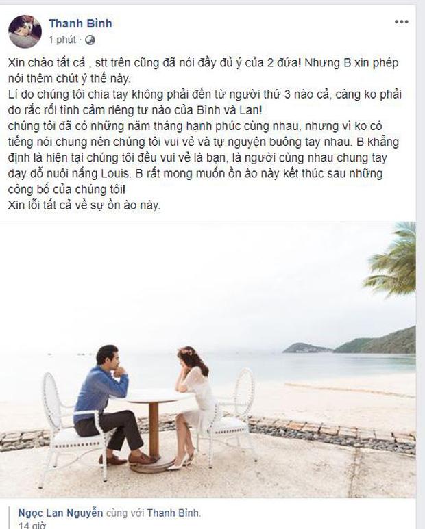 Thanh Bình lên tiếng giải thích nguyên nhân ly hôn với Ngọc Lan.